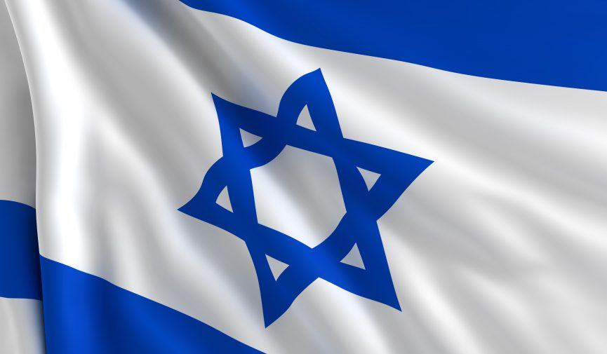 Juul banned in Israel