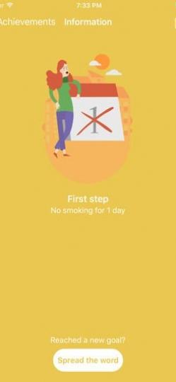 Quit Now! App ScreenShot3