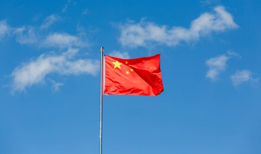 China flag waving in the wind